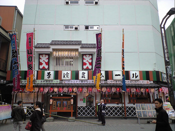 Asakusa-Engei-hall.jpg